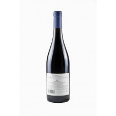 """Canavese Nebbiolo DOC """"San Siond"""" 2015 13,5% 75cl - DonnaLia"""