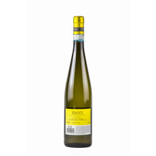 "Piemonte DOC Bianco ""Piandoro"" 2016 12,5% 75cl - Tenute Sella"
